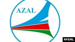 Лого AZAL