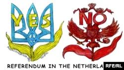 Накануне референдума в Нидерландах. Карикатура Алексея Кустовского