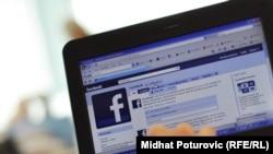 Фейсбук әлеуметтік желісі интернеттегі танымал сайттардың бірі (көрнекі сурет).