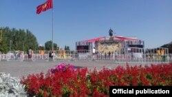 Площадь «Ала-Тоо».