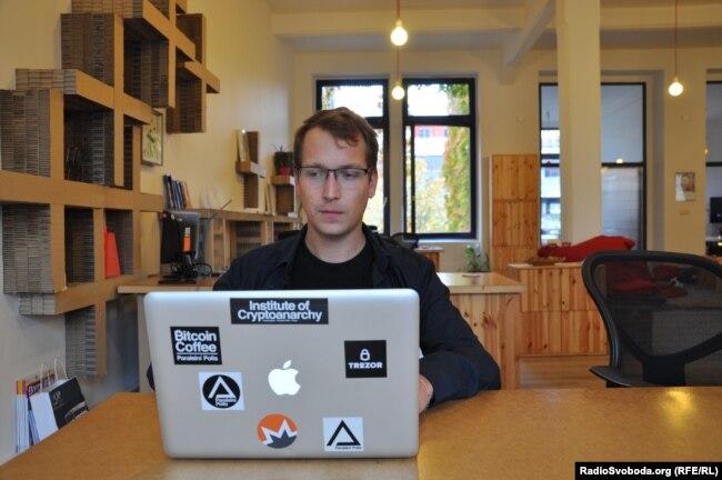 лен наглядової ради Інституту Криптоанархії «Паралельний поліс», програміст, криптоанархіст Павел Шевчик