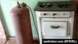 Gaz üpjünçiliginden kosenýän hojalyk