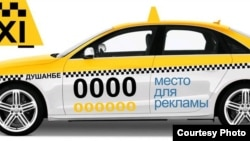 Эскиз окраса такси, представленный Бадриддином Курбоновым