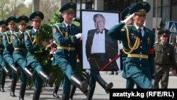 Ишенбай Абдуразаковду акыркы сапарга узатуу. 25-апрель, 2014-жыл.