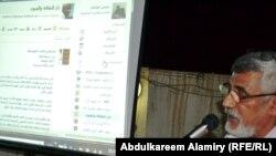 مدير دار الثقافة والفنون في البصرة هشام شبر أثناء نقاشات في الندوة الألكترونية