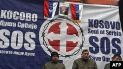 Kosovska Mitrovica, protest Srba protiv dolaska snaga EU na Kosovo, 18. decembar 2007