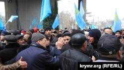 Демонстрация крымских татар 26 февраля 2014 года