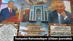 """Самарқанда кәсіпкерлер сатып отырған Өзбекстан тұңғыш президенті марқұм Ислам Каримовтің бейнесі мен """"сөзі"""" жазылған заттардың бірі."""
