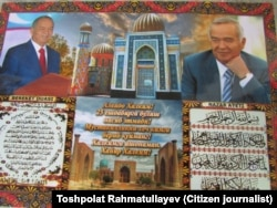 Samarqanddagi Karimov qabri yonida sotilayotgan poster