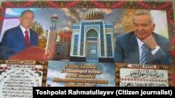 Плакат с изображением Ислама Каримова.