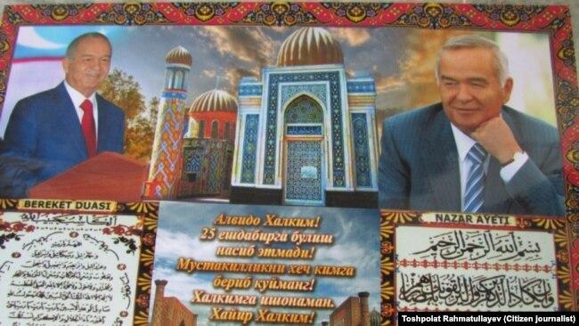 Ислам Каримовтың суреті бар плакат
