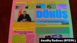 Saatlı rayon İcra Hakimiyyəti «Dönüş»ün həmtəsisçi olmasaydı, nəinki 600, heç 60 abunəçi tapmaq müşkülə çevrilərdi.