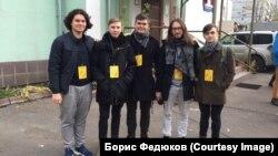 Самарские делегаты и гости на съезде ЛПР