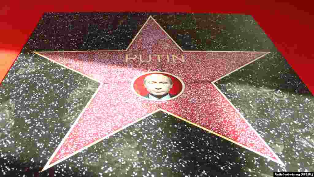 Newly elected Russian President Vladimir Putin also features in Akhunov's ironically playful installation.