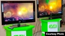Uzbekistan -- Artel produced LCD TV's, undated