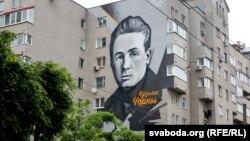 Партрэт Кузьмы Чорнага на вуліцы, названай у гонар яго