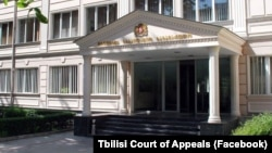 The Tbilisi court hearing was held behind closed doors. (file photo)