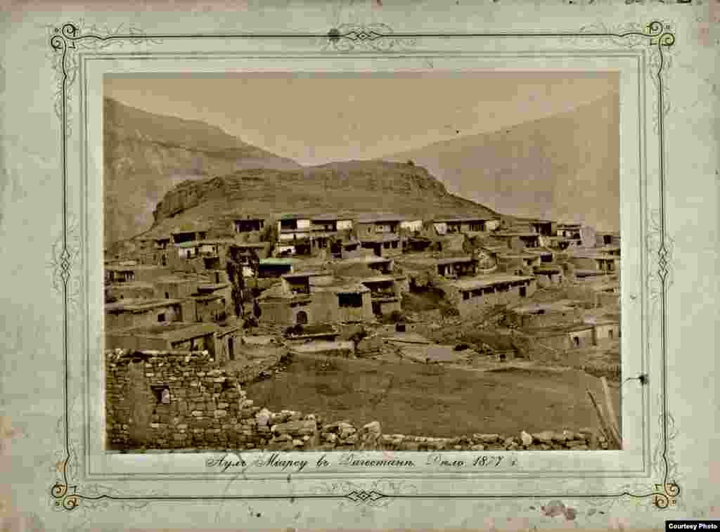 Аул Миарсу в Дагестане в 1877 году (селение в Ботлихской котловине).