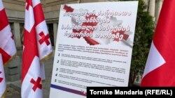 İqtidar-müxalifət anlaşma memorandumu