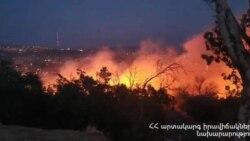 Բարձր ջերմային ֆոնի պատճառով Հայաստանում այժմ հրդեհների ռիսկը բարձր է