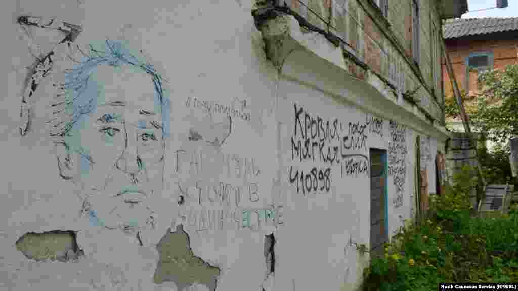 Тозығы жеткен ескі үйлердің бірінің қабырғасына салынған граффити.