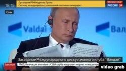 Президент России Владимир Путин на заседании клуба «Валдай»
