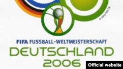 لوگوی جام جهانی ۲۰۰۶ به میزبانی آلمان