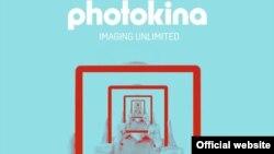فوتوکینا که بزرگترین نمایشگاه دوسالانه صنعت عکاسی جهان در شهر کلن آلمان