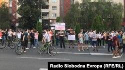 Протест против поскапување на струјата.