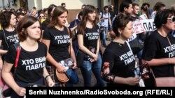 Акція на річницю смерті Павла Шеремета. Київ, липень 2017 року