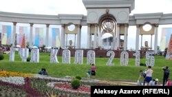 На ежегодном фестиваль цветов «Алматы – Гул кала» в Парке первого президента Казахстана. Алматы, 23 мая 2015 года.