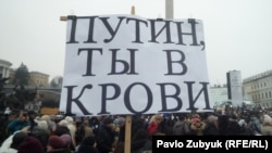 Марш миру у Києві, 18 січня 2015 року