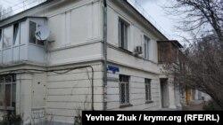 Дом №31 по улице Героев Севастополя