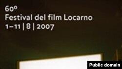 بخشی از پوستر امسال جشنواره لوکارنو