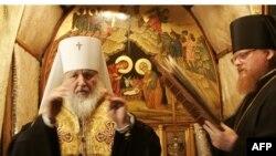 Метрополит Кирилл