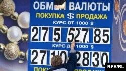 Активная скупка дорожающей валюты населением не помешала увеличению золотовалютных резервов