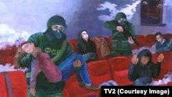 Terorički akt u teatru Dubrovka