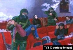 Terrorism At Dubrovka
