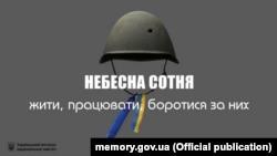 Время Свободы 20 февраля: Кровь на руках Януковича