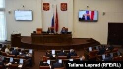 Законодательное собрание в Красноярске