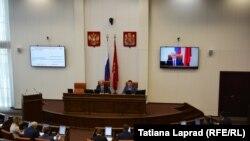 Законодательное собрание в Красноярске (архив)