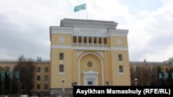 Здание Академии наук Казахстана в Алматы. 22 апреля 2014 года.
