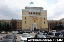 Национальная академия наук Казахстана в Алматы.