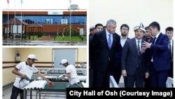 Ош шаарынын мэри Айтмамат Кадырбаев менен Өзбекстандын Кыргызстандагы элчиси Камил Рашидов заводдун ачылышында.