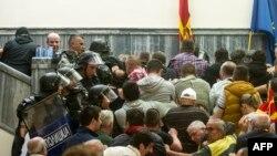 Kuvendi i Maqedonisë