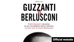 """Обложка книги """"Гуццанти против Берлускони"""""""
