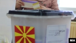 Macedonia - Macedonia votes for new president, parliament, 27 April 2014