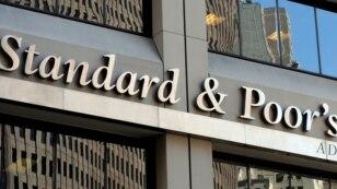 Экономическая среда: в фокусе кредитного рейтинга