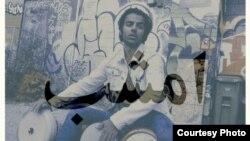 موسیقی امروز: شنبه ۶ اردیبهشت ۱۳۹۳