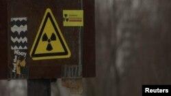 Moskovljani strahuju od nukleranog otpada pored puta